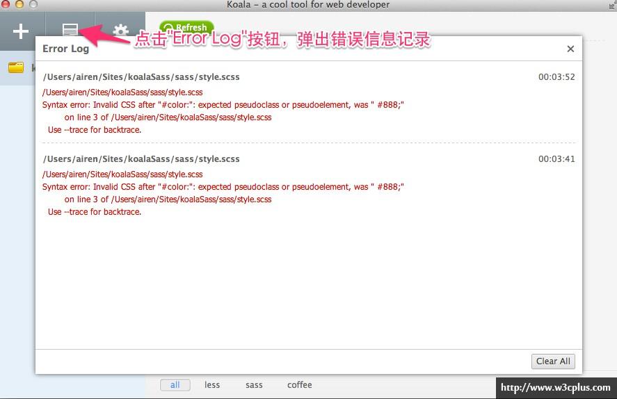 SASS界面编译工具——Codekit的使用
